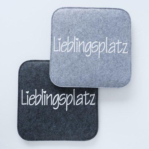 Boltze Sitzkissen Lieblingsplatz