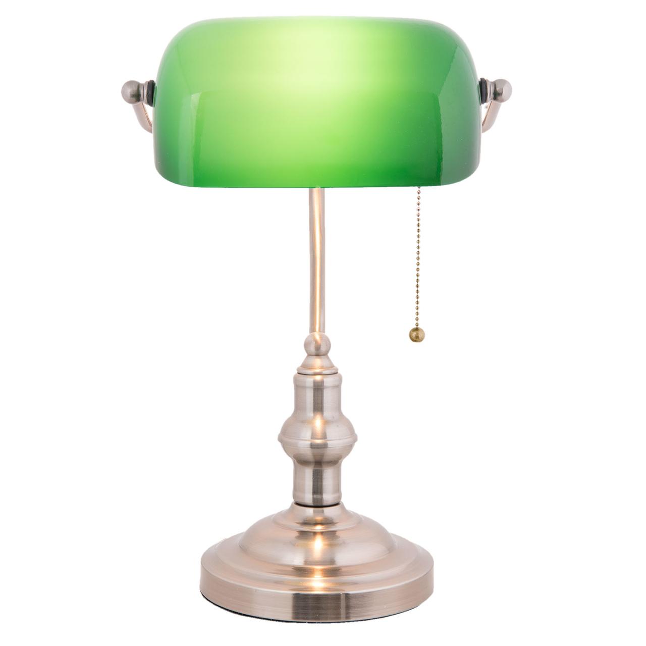 Clayre & Eef Schreibtisch-Lampe Komplet