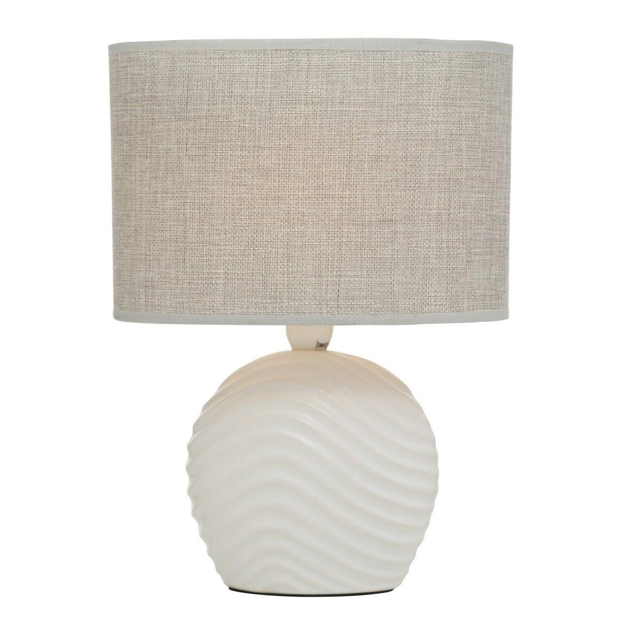 Boltze Tischlampe weiß